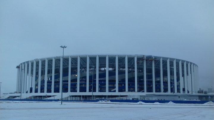 Стадион г.Нижний Новгород