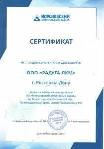 Компания - Радуга ЛКМ